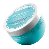 Moroccanoil Intense Hydrating Mask Light