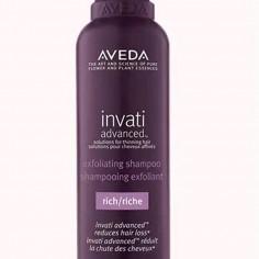 Aveda Invati Advanced Exfoiliating Shampoo Rich 200ml