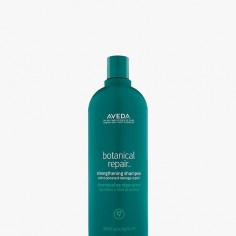 Aveda botanical repair shampoo 1000ml .jpg